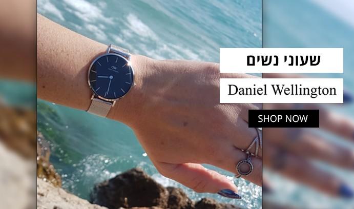 שעוני-נשים-ענבר2